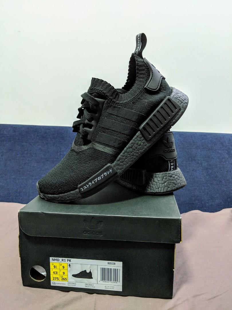 778b994c5eb79 Adidas NMD PK Tokyo Triple Black