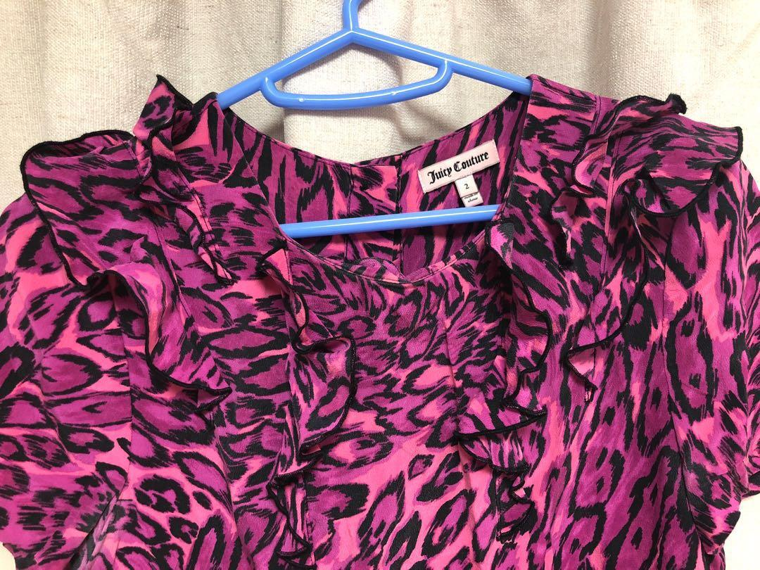 Juicy Couture animal print top