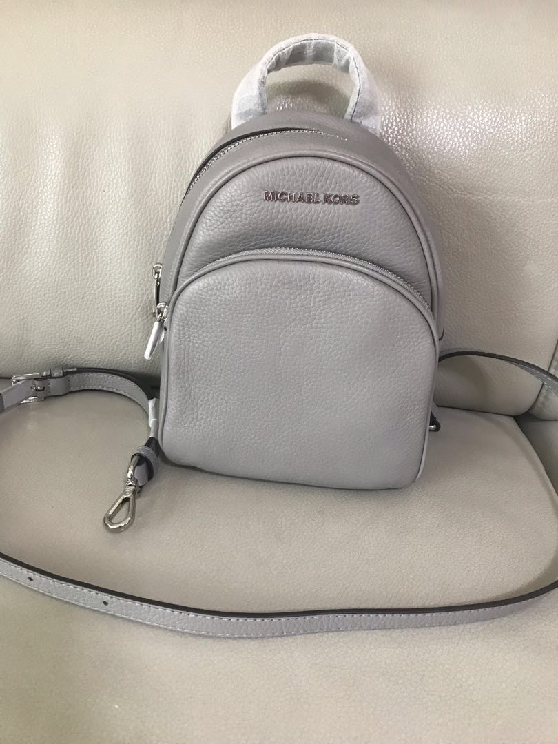 5e0d24342158 Michael Kors Abbey XS Backpack