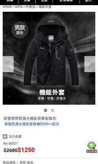 🚚 男款衝鋒衣外套  防潑水 防風內刷毛超保暖