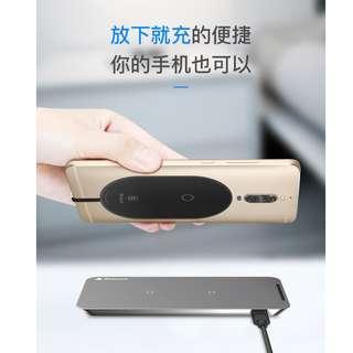 🚚 Baseus倍思 超纖無線充接收貼片