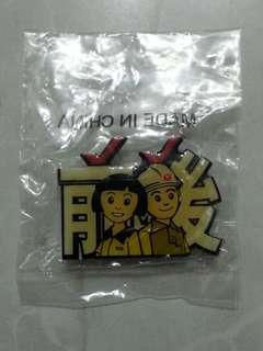 港鐵 2011 年磁石紀念㩒章