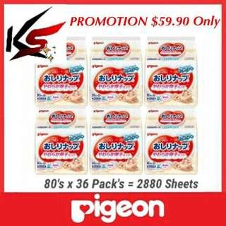 PROMOTION PIGEON JAPAN 99% Pure Water Baby wipes CARTON SALE ( 80s x 36 Packets)