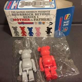 Medicom Toy 2003 日本產經新聞 The Sankei Shimbun Presents Bearbrick beyond series 1 Mother & Father set of 2 boxset be@rbrick(凹凸紋)