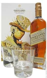 Johnnie Walker Gold Label Reserve Limited Edition