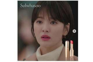 (宋慧喬「男朋友」唇膏)  雪花秀肌本柔潤護唇膏 Sulwhasoo Essential Lip Serum Stick