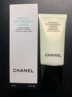 Chanel Purifying Cream Mask 淨化控油面膜