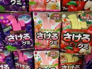 🚚 UHA味覺糖 史上超長軟糖 改裝迷你版