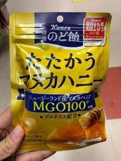 🚚 KANRO 甘樂蜂蜜喉糖