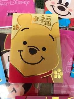 小熊維尼利是封12個 12 Winnie the Pooh Packets