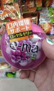 🚚 日本HUA味覺喉糖ema(盒裝)
