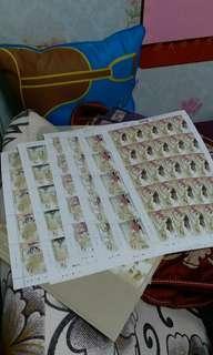 金庸郵票1整套