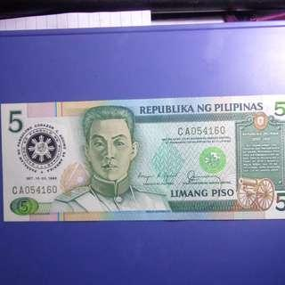 P5 Commemorative Bill Pagdalaw ng Pangulong Corazon Aquino sa Estados Unidos)