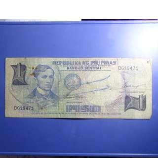 P1 Bill Filipino Series