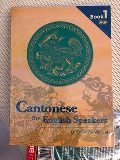Cantonese for Emglish Speakers Book 1 & 2