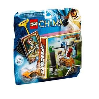 (84% off)  Lego Legends of Chima CHI Waterfall 70102