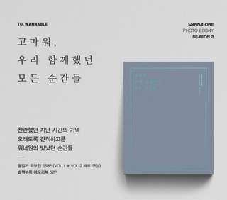 WannaOne Photo Essay Season 2 Loose Item And Set