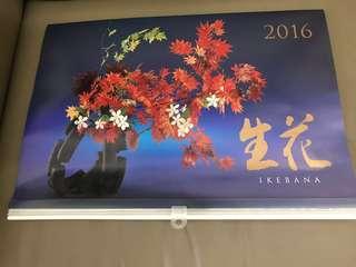 Ikebana 2016 Calendar