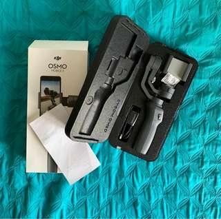 For sale! A very fresh DJI Osmo mobile 2