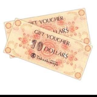 🚚 Pay $15 for $20 Worth of Takashimaya Vouchers using CarouPay (1 of 3)