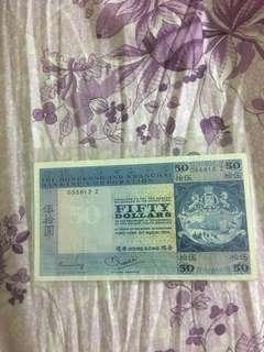 香港汇丰银行50 Z版