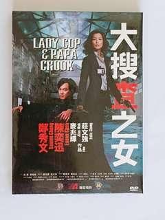 Lady Cop & Papa Crook DVD