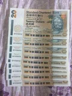 香港渣打银行短棍20 (九连)