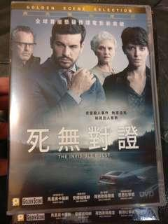 The invisible guests dvd 死無對證 imdb 8.1