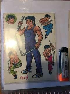 龍虎門-舊版貼紙(王小虎-三截棍)
