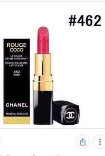 Authentic Chanel Rouge Coco 462 Romy Lipstick