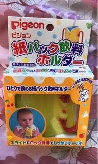 日本阿卡醬購回 貝親寶寶防捏飲料盒