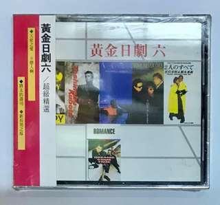 全新正版黃金日劇六cd