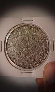 Rare Raise B 1903 Straits Silver