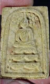 Phra Somdej Wat Padoo Chimpee