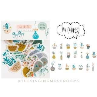 [S](#4-#5)Potted plants stickers