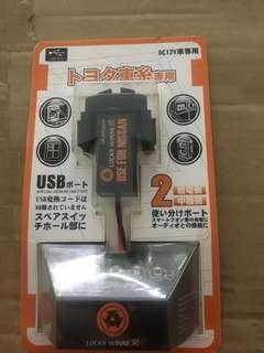 Car charger for Nissan
