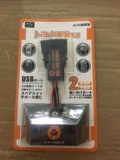 Car charger for honda