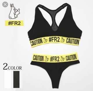 FR2 bra set