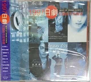 全新正版1997日劇主題曲年度精選cd