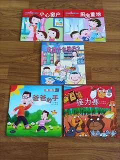 Primary school reader books