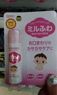 🚚 和光堂嬰兒保濕潤唇膏