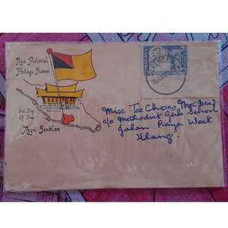 First Day Cover Negri Sembilan 1957 Malaya with Stamp