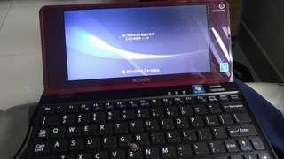 Sony Vaio PC Tablet