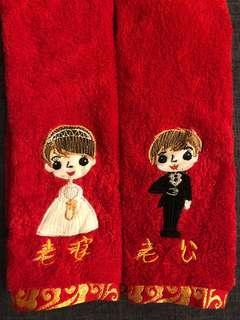 紅色毛巾 一對 老公老婆 新婚夫婦 結婚適用