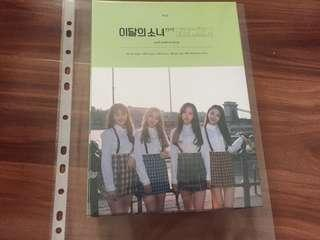 WTS Loona YYXY Limited Edition Album (Sealed)