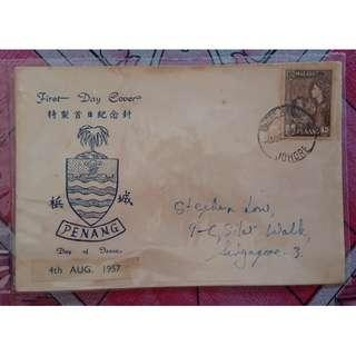 First Day Cover Penang 1957 Malaya with Stamp