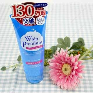 🚚 BNIP Whip Premium Face Washing Foam