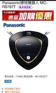 Panasonic掃地機器人 黑色