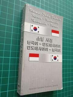 Kamus saku bahasa korea - indonesia
