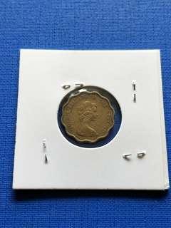 Queen Elizabeth II Kong Kong 20 cents 1979